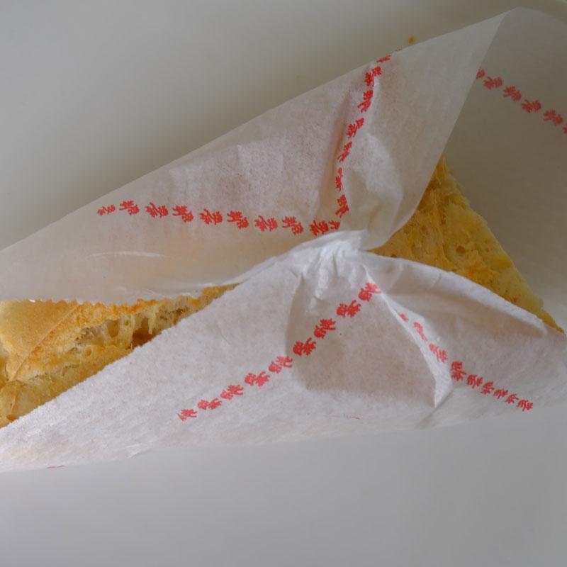 servilletas-de-papel-panaderia-20x20-planas-la-pajarita-mapelor